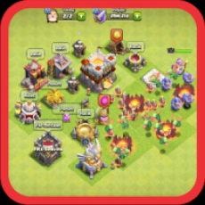 Latest FHX COC TH 11 ALLSERVER