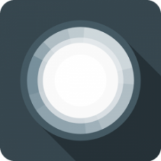 Nextlight: Flashlight reborn