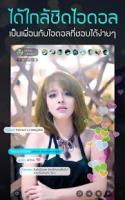 Live Stream by StarMe APK