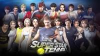 LINE Superstar Tennis APK