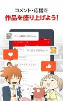 【無料マンガ】comico/人気オリジナル漫画が毎日更新 APK