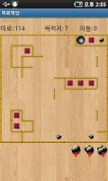 Maze game APK