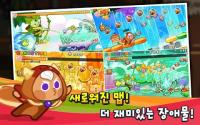 쿠키런 for Kakao APK