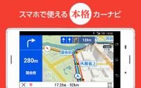 Yahoo!カーナビ - 無料で使える本格カーナビアプリ for PC