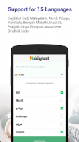 Dailyhunt (Newshunt) News APK