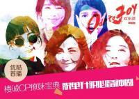 Youku APK