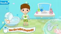 Toilet Training - Baby's Potty APK