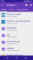 Polyglot for VK APK