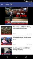 ABP LIVE News for PC