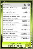 Al Quran For PC Windows (7, 8, 10, xp) Free Download