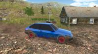 Russian Car Driver HD APK