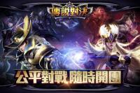 Garena 傳說對決 - 5v5 公平團戰 MOBA 手遊 for PC