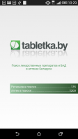 tabletka.by for PC