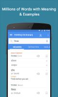 English Hindi Dictionary APK