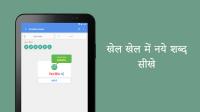 English Hindi Dictionary for PC