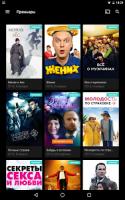 MEGOGO – Кино и ТВ APK