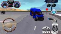 Minibüs Şoförü APK