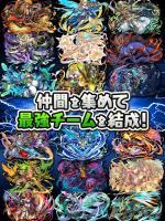 パズル&ドラゴンズ(Puzzle & Dragons) for PC
