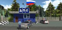 Traffic Cop Simulator 3D for PC
