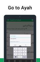 Quran with Urdu Translation for PC