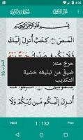 Al-Quran (Free) for PC