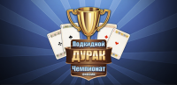 Durak: Championship Online for PC