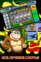 Slots Fortune Casino Volcano for PC