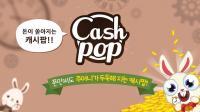 CashPop for PC