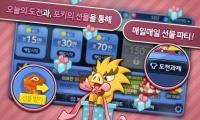 한게임 신맞고 : 국가대표 고스톱 for PC
